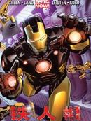 Iron man漫画