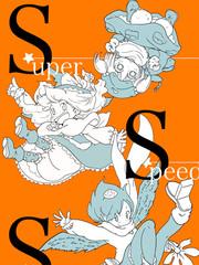 Super Speed Starters