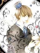天然王子的宝石箱漫画