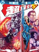 超级女侠:重生漫画