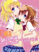 绝对无敌☆Fallin' LOVE☆漫画