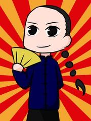刘铭传漫画大赛台湾赛区故事类作品5漫画1