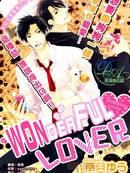 wonderful lover漫画