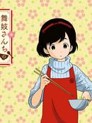 舞伎家的料理人漫画