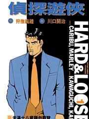 侦探游侠漫画7