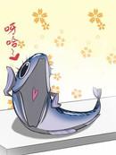 我的咸鱼女友漫画1
