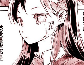 蜕皮吧!龙崎同学漫画2
