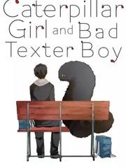 交流障碍男子与芋虫少女